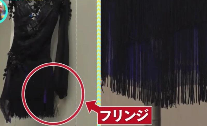 紀平梨花の2018-2019 エキシビション Faded用 裾のフリンジ01