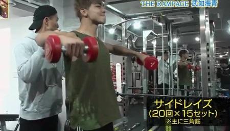 EXILE史上最高の肉体 THE RAMPAGE武知海青のトレーニング方法 サイドレイズ