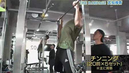 EXILE史上最高の肉体 THE RAMPAGE武知海青のトレーニング方法 チンニング