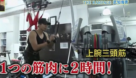 EXILE史上最高の肉体 THE RAMPAGE武知海青のトレーニング方法 上腕三頭筋