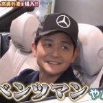 テレビ朝日 テレビ千鳥 買い物千鳥 ノブ 高級外車購入 ベンツEクラス カブリオレ ベンツマン