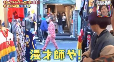 テレビ朝日 テレビ千鳥 買い物千鳥 大悟 漫才師や!