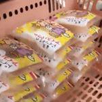 マツコ 東京ドイツ村 バウムクーヘン アイスバウム爆買い