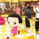 第30回 NHK「チコちゃんに叱られる!」解説最多登場の新谷尚紀教授が4度目の出番