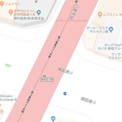 第31回 チコちゃんに叱られる! 新宿 末廣亭 明治通り 靖国通り 交差点