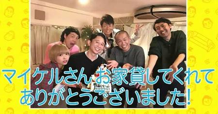 第5回「有吉ぃぃeeeee!」サーモン行方不明事件を巡って田中vsマイケル富岡の戦い!