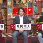 羽生結弦、宇野昌磨、ザギトワ、浅田真央らの音楽的表現から見たスゴイ演技とは?「関ジャム」より