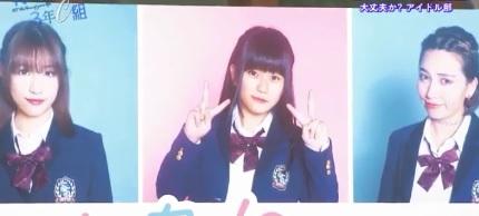 青春高校 アイドル部 西村 無人島に連れてって ポスター