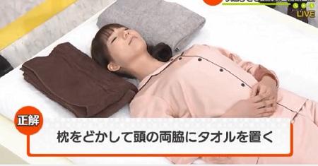 ストレートネック 改善 枕なし睡眠