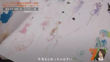 セブンルール 伊藤聡美 独立当時に営業で使用した昔のデザイン画02