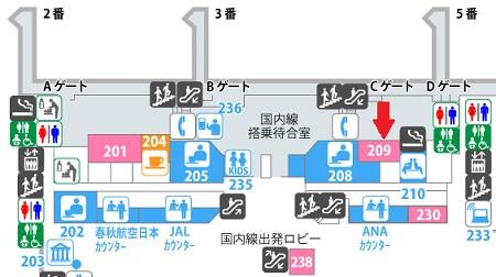 広島空港の国内線の売店「ANA FESTA」で店員さんに聞いたお土産ランキング(お菓子・おかず部門別)01