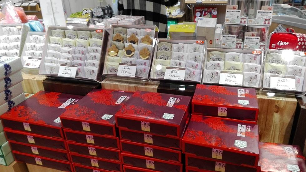 広島空港の国内線の売店「ANA FESTA」で店員さんに聞いたお土産ランキング もみじ饅頭 にしき堂