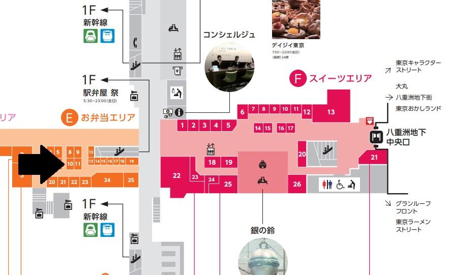東京駅 構内図 グランスタ 過門香 五目あんかけ焼きそば 麻婆豆腐