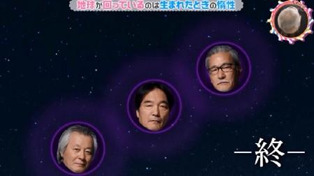 第34回 NHK「チコちゃんに叱られる!」NHコスペシャルにきたろう、ひだまりの縁側でコーナーに塚原愛アナ登場