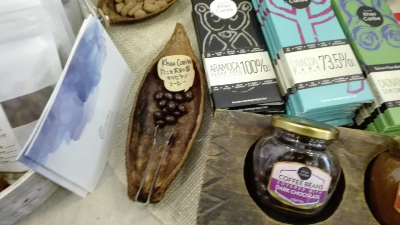 Craft Chocolate Market 2019 The Fleming House 1月19日 ドミニカ共和国 Khao Caribe コーヒー豆