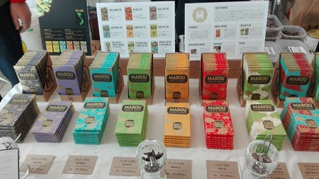 Craft Chocolate Market 2019 The Fleming House 1月19日 ベトナム MAROU