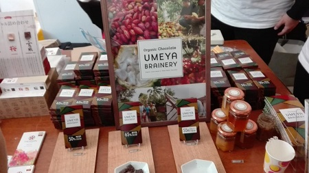Craft Chocolate Market 2019 The Fleming House 1月19日 UMEYA