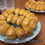 マツコが高島平の餃子専門店「ホワイト餃子」で爆食いした餃子とは?マツコおすすめの餃子アレンジ(味変)は?