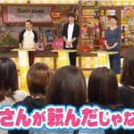 第38回 NHK「チコちゃんに叱られる!」ゲストが久しぶりにチコり(正解)達成につぶやきシロー&宍戸開コンビ復活