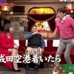 第41回「石橋貴明のたいむとんねる」タカさんが選んだ平成スポーツ名場面第1位とは?あのヒーロー?
