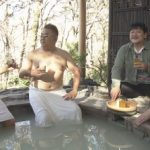 18年11月17日放送 第3弾NHK「サンドのお風呂いただきます」サンドウィッチマン劇場とコムアイのナレーションが番組の魅力