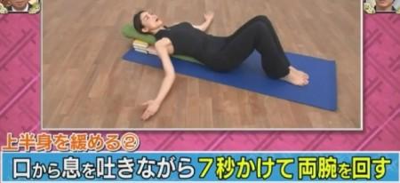 梅ズバ紹介ゼロトレのやり方。ストレッチ1 上半身を緩める やり方 肘は90度で腕を回す