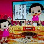 番外編チコちゃん NHK「着信御礼!ケータイ大喜利」チコちゃんがゲスト出演して今田耕司と結婚ネタでやり取り