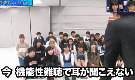 第245回「青春高校 3年C組 水曜日」緊急企画ノブナガ岩永が機能性難聴を発表で休養。生徒の温かいメッセージ