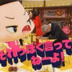 第41回 NHK「チコちゃんに叱られる!」朗読劇で森本レオが3回目登場!そして岡村隆史はサバ臭?