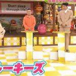 """第42回 NHK「チコちゃんに叱られる!」""""チコ・ルーキーズ""""こと佐藤隆太の悪戦苦闘ぶり、新井美羽のミニドラマ、TKGに大注目。"""