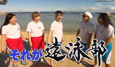 「イッテQ遠泳部第2弾企画」が遂に放送。恒例の応援歌コーナーやBGMとして必ず選曲される欅坂46の謎
