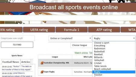 スーパーラグビー サンウルブズ全試合をネットのライブストリーミング放送で無料視聴するには mylivesport ジャンル選択