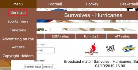 スーパーラグビー サンウルブズ全試合をネットのライブストリーミング放送で無料視聴するには mylivesport メインページ
