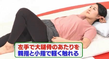 ソレダメ紹介の骨ストレッチのやり方。寝起きに効果的なおすすめ骨ストレッチ3種類で快適な目覚め 寝起きに動きやすくする骨ストレッチ やり方