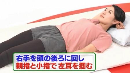 ソレダメ紹介の骨ストレッチのやり方。寝起きに効果的なおすすめ骨ストレッチ3種類で快適な目覚め 寝起きに動きやすくする骨ストレッチ
