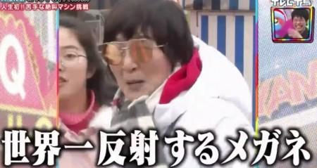 テレビ千鳥 SP ガマンFUJIYAMA ノブのツッコミ 世界一反射するメガネ