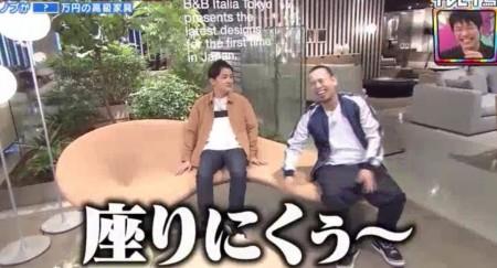 テレビ千鳥 SP 買い物千鳥 ノブの家具 B&B Italia 豆型のソファ 座りにくぅ~