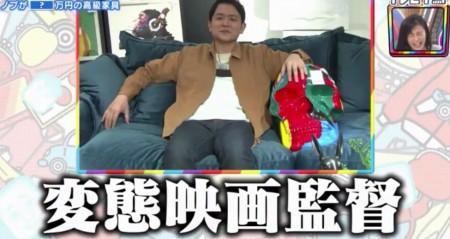 テレビ千鳥 SP 買い物千鳥 ノブの家具 KAREで変態映画監督