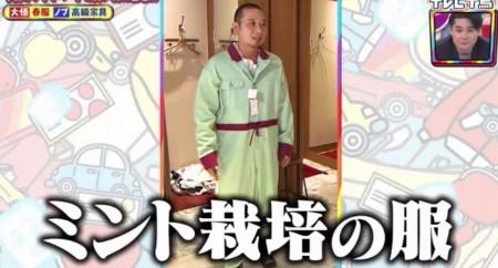 テレビ千鳥 SP 買い物千鳥 大悟の春服 ミント栽培の服