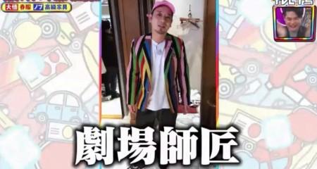 テレビ千鳥 SP 買い物千鳥 大悟の春服 劇場師匠