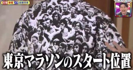 テレビ千鳥 SP 買い物千鳥 大悟の春服 東京マラソンのスタート位置