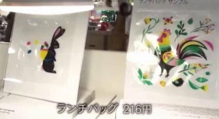 マツコと天海祐希が思わず爆買いしたフライングタイガーのバッグは?ウサギデザインのランチバッグ