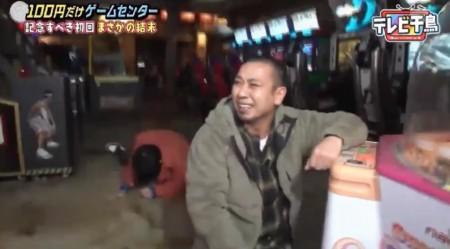 第1回「テレビ千鳥」レギュラー化初回は大悟企画「100円だけゲームセンター」カサゴも獲れんかった