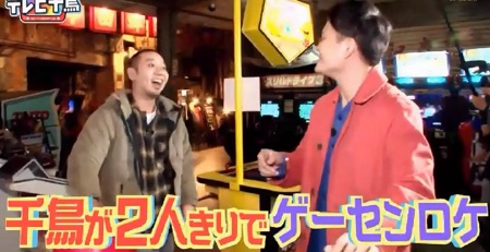 第1回「テレビ千鳥」レギュラー化初回は大悟企画「100円だけゲームセンター」ラストに衝撃のオチw
