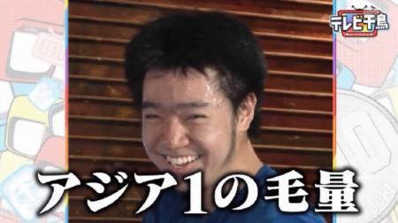 第1回「テレビ千鳥」レギュラー化初回 大悟企画「100円だけゲームセンター」 アジア1の毛量