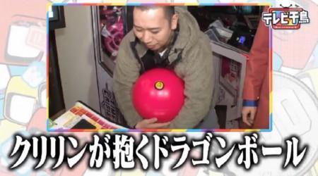 第1回「テレビ千鳥」レギュラー化初回 大悟企画「100円だけゲームセンター」 クリリンが抱くドラゴンボール