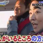 第10弾「嵐にしやがれ2時間SP」から大野丸企画。イモトアヤコと伊豆大島インスタ映えスポット巡り
