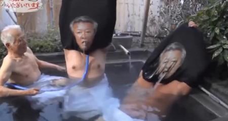 第2回 NHK「サンドのお風呂いただきます」ロバート秋山&サンドウィッチマン伊達の体モノマネコラボと悪ふざけ ホースからお湯w