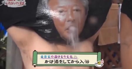 第2回 NHK「サンドのお風呂いただきます」ロバート秋山&サンドウィッチマン伊達の体モノマネコラボと悪ふざけw