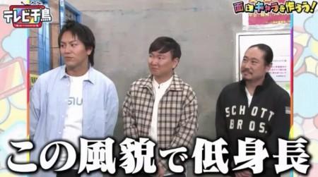 第4回「テレビ千鳥」面白新キャラクターを作ろう!この風貌で低身長とイジられる笑い飯西田